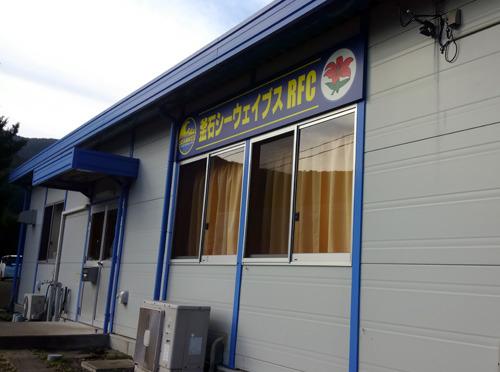 iwate001.jpg