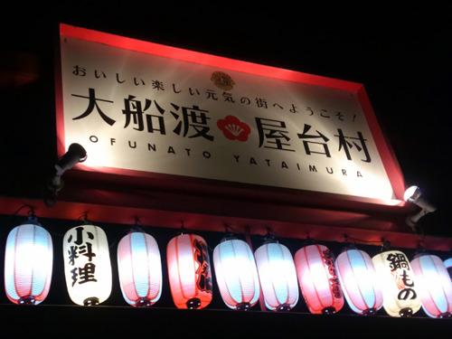 iwate007.jpg
