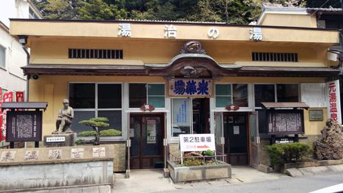 shimane02.jpg