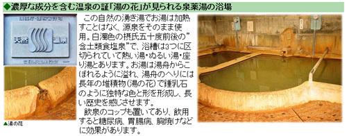 shimane06.jpg